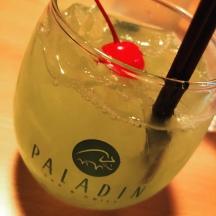 June Bug Cocktail